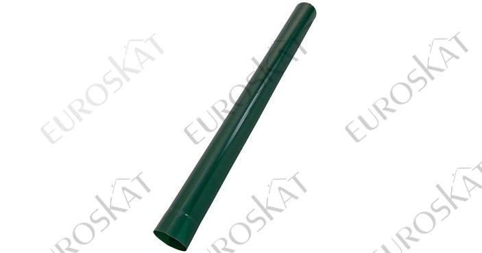 Труба водосточная Ral 6005