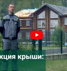 Монтажники EUROSKAT на FORUMHOUSE.RU