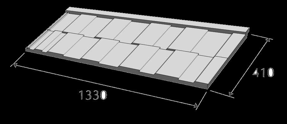 metroviksen metrotile
